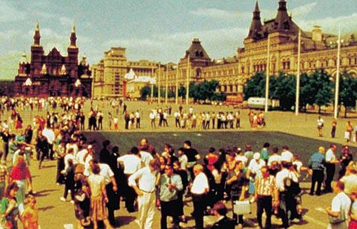 <b>IRWIN and Michael Benson, <i>Black Square on Red Square</i>, 1992</b>