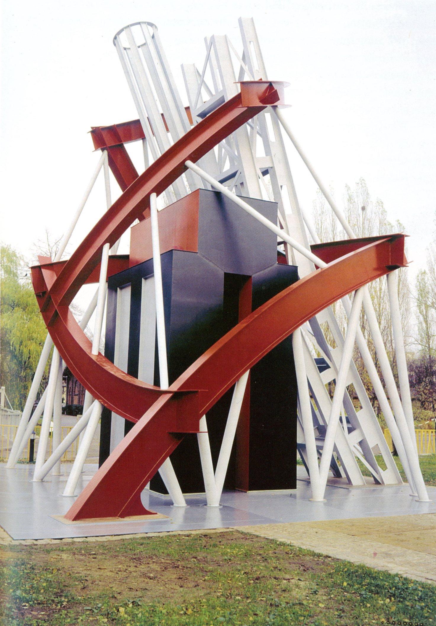 <b>Grzegorz Klaman, <i>Gates II</i>, 2000</b>
