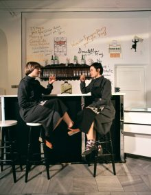 <b>Lucy McKenzie and Paulina Olowska, <i>Nova Popularna</i>, 2004</b>