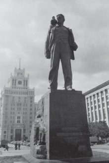 <b>Anatoly Osmolovsky, <i>A Voyage of Netsezudik to Brobdingnag (Mayakovsky—Osmolovsky)</i>, 1993/2011</b>